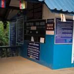 Bureau d'immigration thaïlandais à Chiang Khong